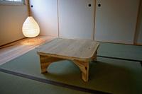 木取り家具 ちゃぶ台