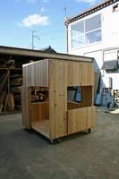 木箱no.2 OPENスタイル